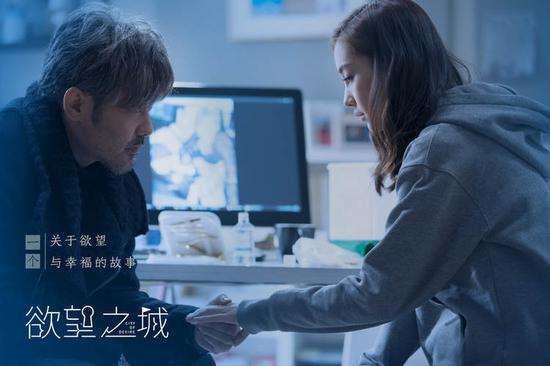 在《欲望之城》中,吴秀波和Angelababy成了蓝颜知己。