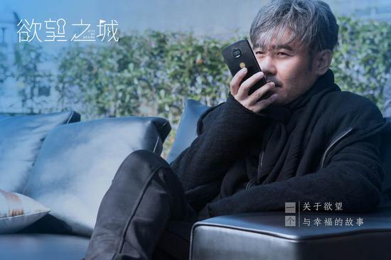 吴秀波在剧中饰演江年华。