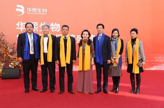 为闪耀而生!华熙生物20周年庆典在京举行