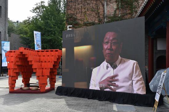 2019北京���H�O�周�]幕活�釉诰┡e�k