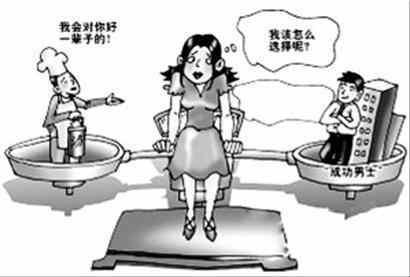 中国有多少剩男剩女_剩男和剩女, 究竟谁更悲催?快来看看吧!_手机新浪网