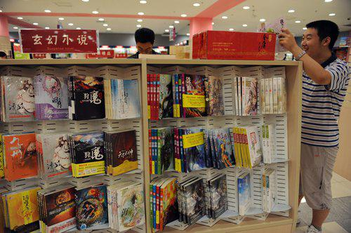 chinese novels in english