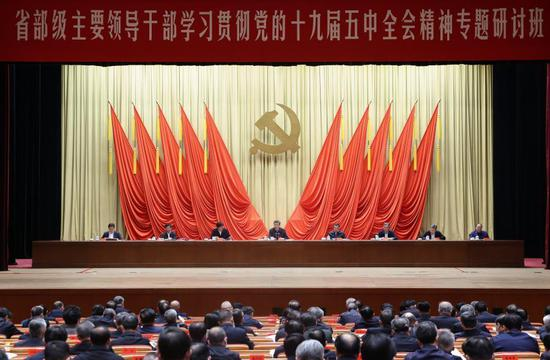 Chinese President Xi Jinping, also general secretary of the Communist Party of China (CPC) Central Committee and chairman of the Central Military Commission, addresses the opening of a study session at the Party School of the CPC Central Committee attended by provincial and ministerial-level officials, Jan. 11, 2021. (Xinhua/Wang Ye)
