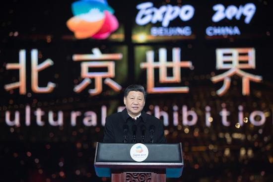 Xi delivers speech at opening of International Horticultural Exhibition