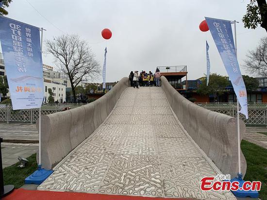 World's largest 3D-printed bridge in Shanghai - China News