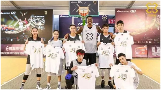 1b5bc7bd11df NBA Star Dwight Howard Participates in 3x3 Golden League and Visits Sina  Headquarter