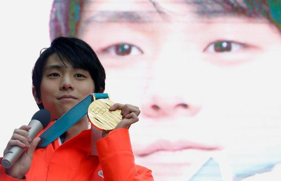 Injured Olympic champion Hanyu pulls out of Worlds - Sports