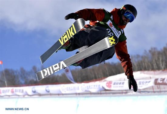 FIS Freeski World Cup 2018 held in Chongli, China - 抓站News - SINA