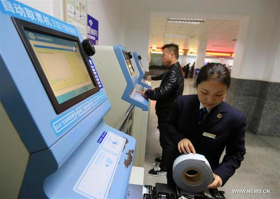 china railway tickets