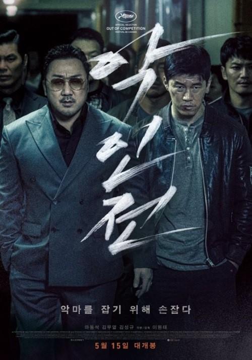 马东锡新片《恶人传》连续两天夺得韩国票房冠军