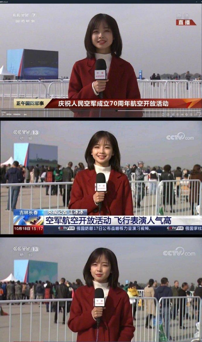 组图:央视女记者昔日播报新闻画面被扒 网友赞其又甜又可爱