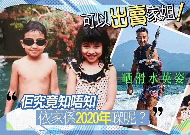 组图:陈凯琳与龙凤胎弟弟童年照曝光 姐弟俩高颜值十分可爱