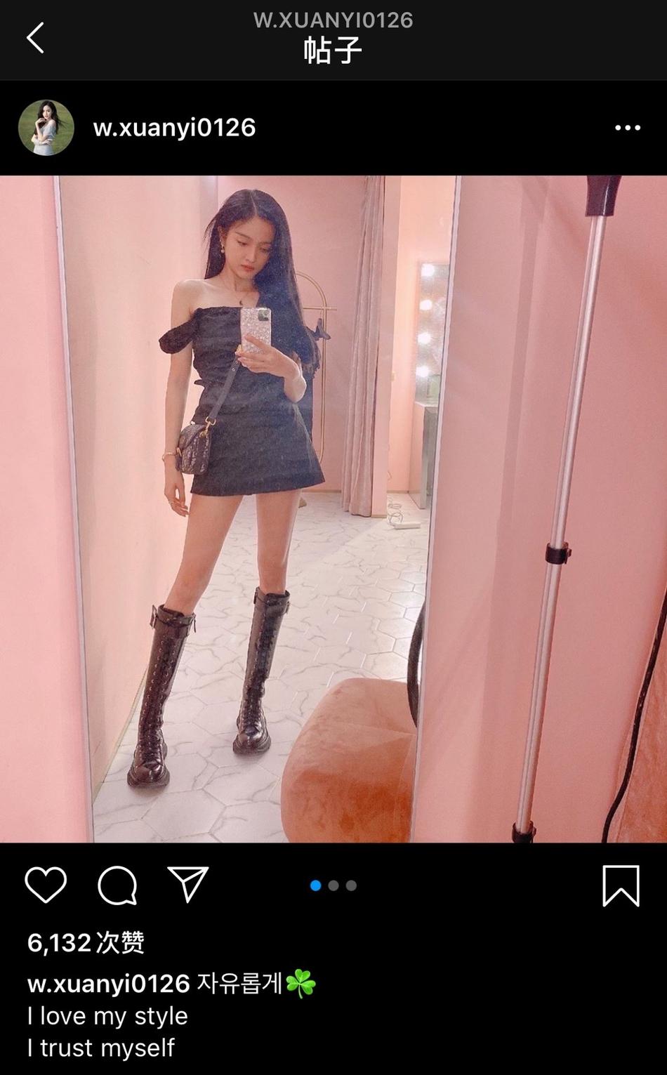 组图:吴宣仪穿抹胸小黑裙配长靴 侧头秀美背直角肩吸睛十足