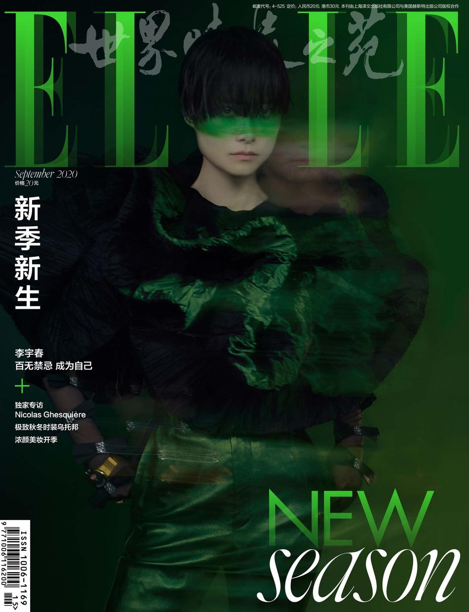 组图:李宇春挑战暗黑时尚风 半脸彩绘颜色反差碰撞独有风格