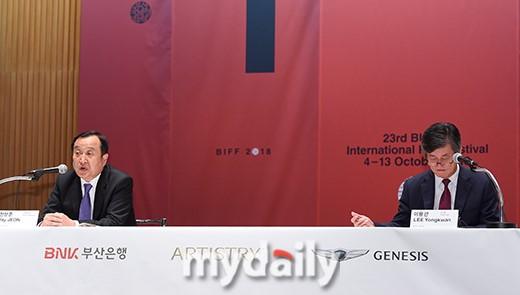 第23届釜山电影节发布会举行 理事长李庸观等出席