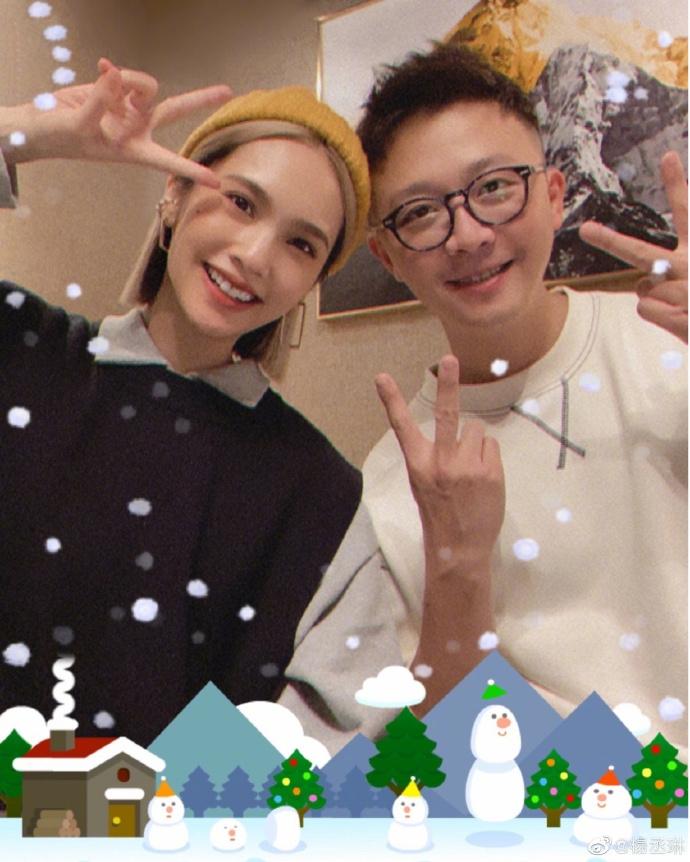 组图:杨丞琳晒与男性友人合照庆平安夜 用圣诞风滤镜搞怪可爱