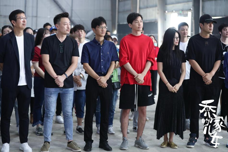 组图:正午新剧《乔家的儿女》开机 白宇张晚意刘钧等亮相
