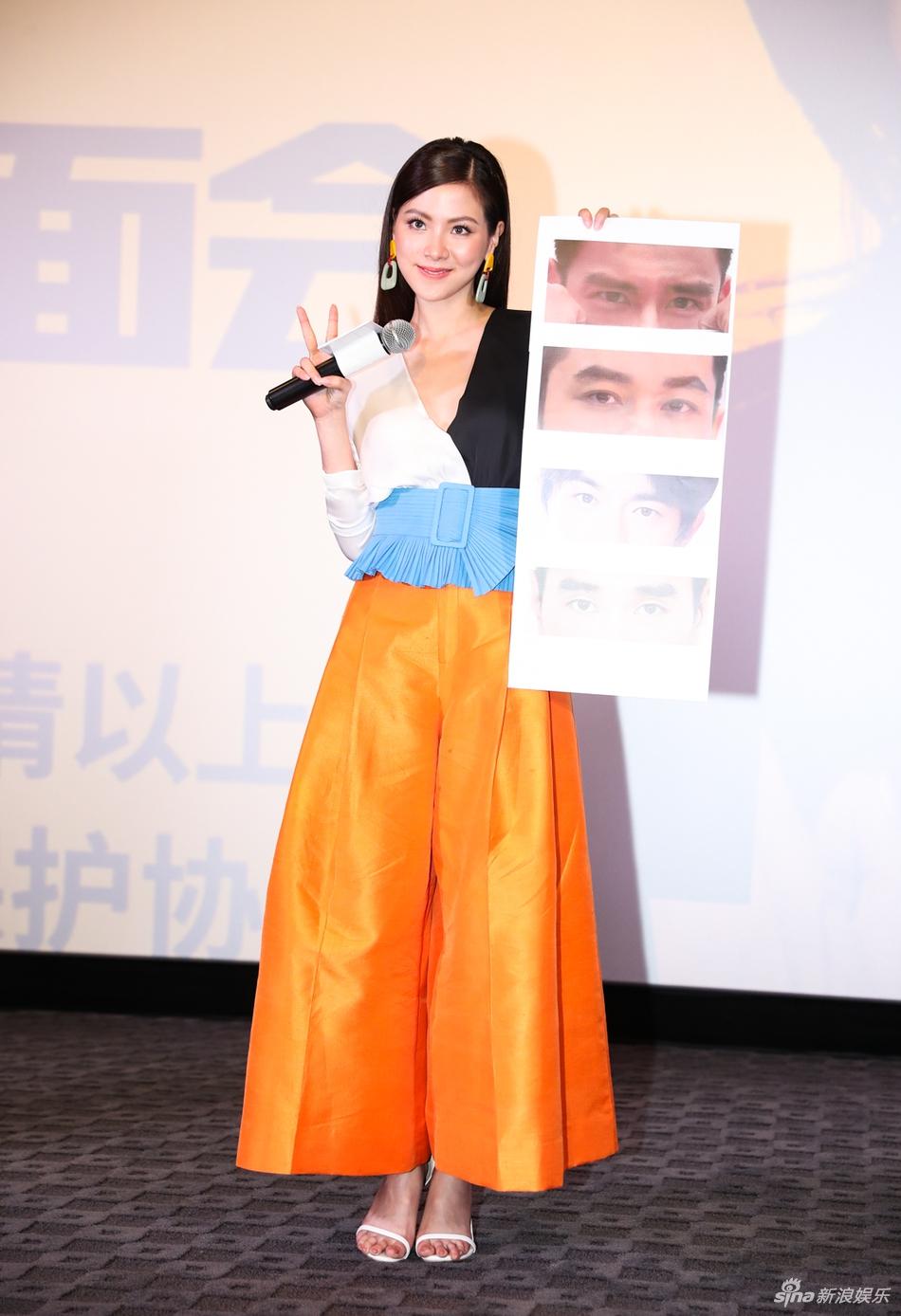 """《友情以上》北京首映 《初恋》女主""""小水""""亮相"""