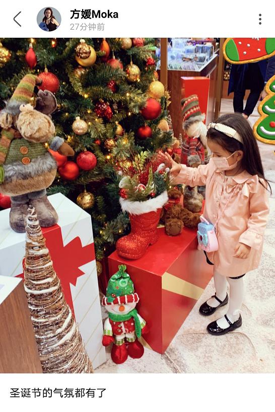 组图:提前过圣诞?方媛深夜晒大女儿萌照 不忘放上美艳自拍