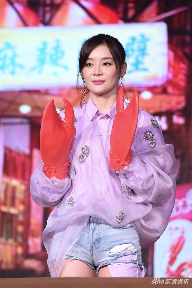 《龙虾刑警》6.22上映 袁姗姗自嘲是最辣眼警花