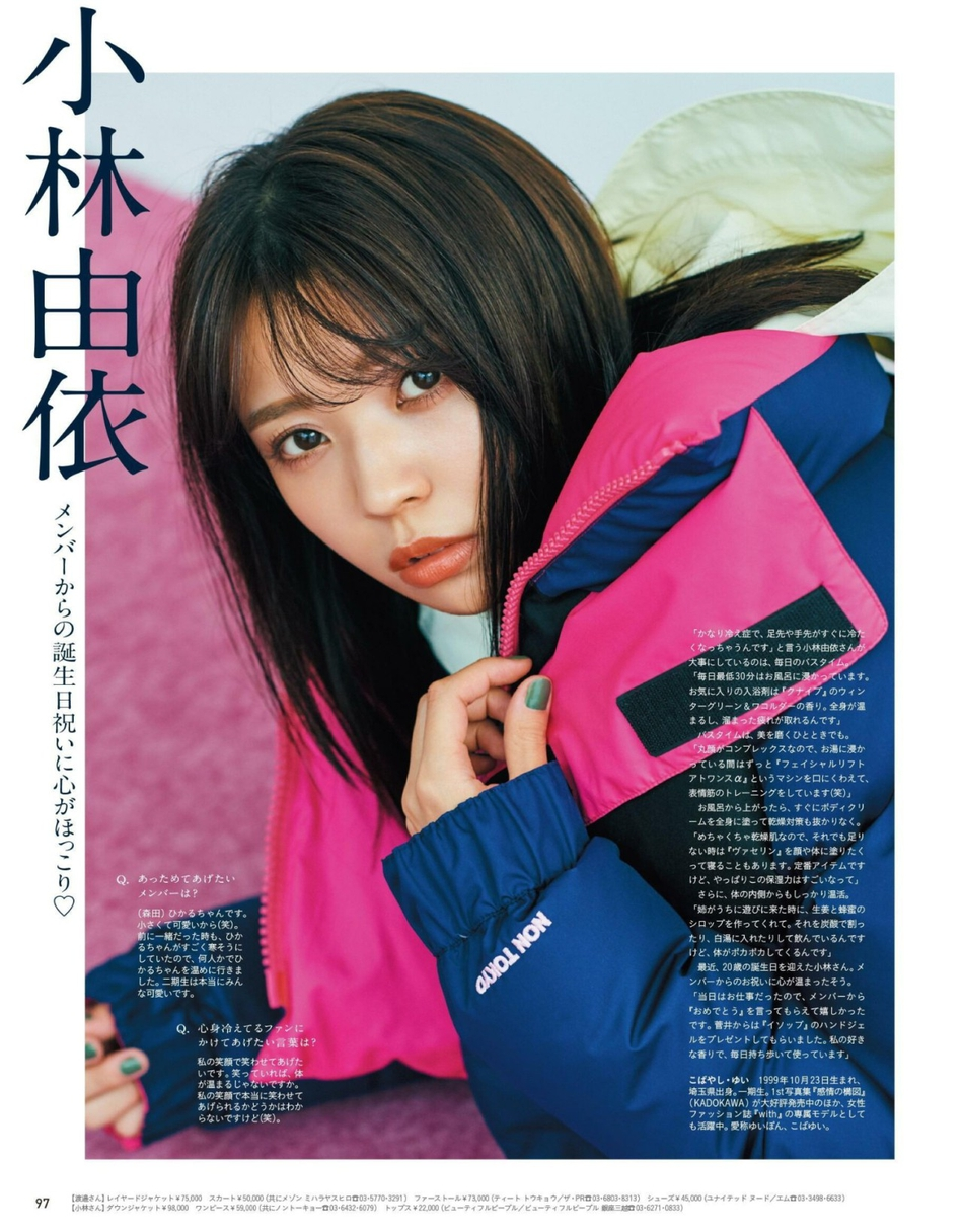 组图:欅坂46成员拍摄时尚写真 演绎少女们的冬装聚会