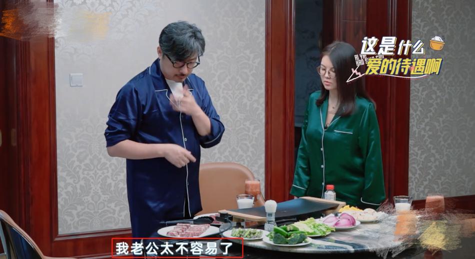 组图:李湘王岳伦大秀恩爱镜头前亲吻 二人合体综艺有爱高甜