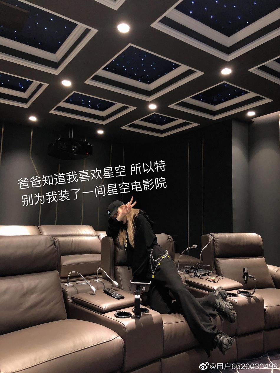 组图:周扬青生日家人送豪华别墅 父亲特地为其装星空电影院