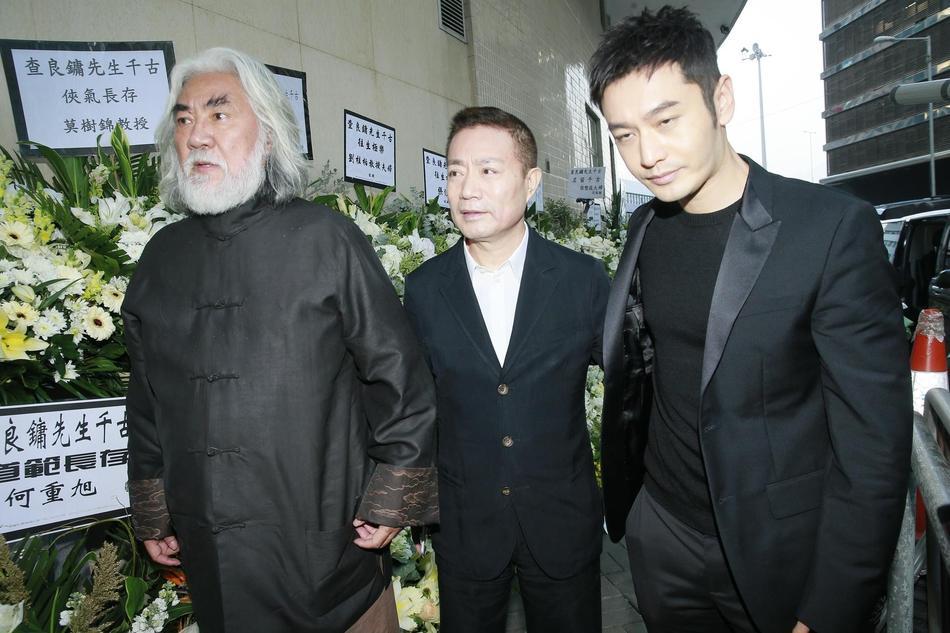 金庸丧礼今日于香港殡仪馆举行 马云张纪中黄晓明等现身