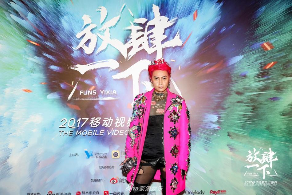 陈志朋新造型亮相盛典红毯 破洞黑丝配红发十分辣眼