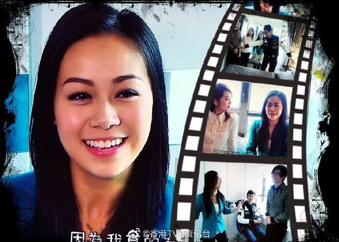 组图:复出在望?黄心颖风波后首现身TVB节目 表现轻松笑容满面