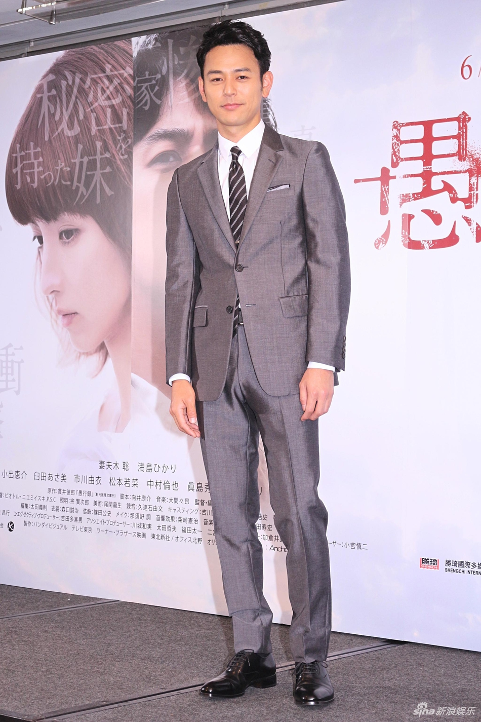 妻夫木聪到台湾宣传新电影 西装笔挺超帅气