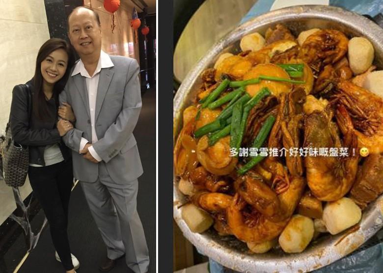 黃心穎返港:父母速遞愛心盆菜全家過節