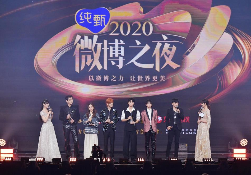 组图:2020年新浪微博之夜 张艺兴蔡徐坤等获微博年度音乐人荣誉