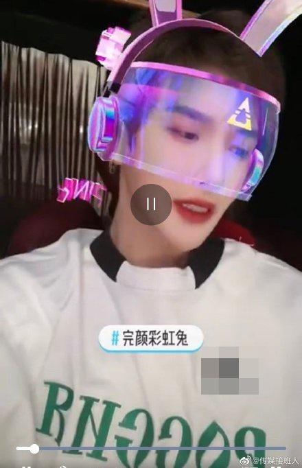 Yan Xi youth with you 3