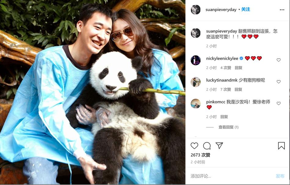 组图:徐静蕾晒与黄立行旧照 两人头靠头怀抱熊猫甜蜜十足