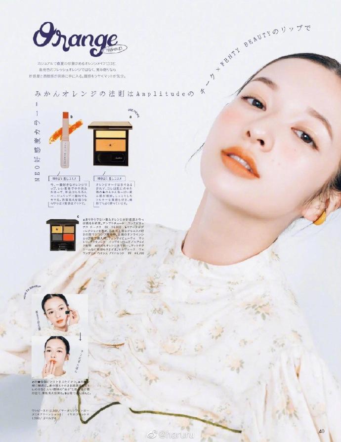组图:森绘梨佳登上杂志 展现令和时代好感度up妆容