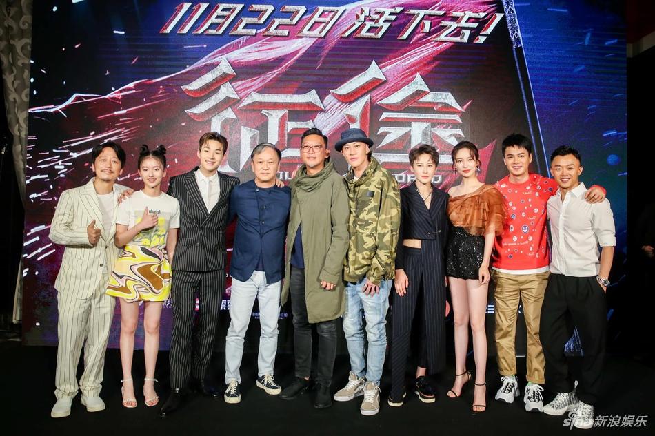 """上海电影节""""征途之夜""""发布会 刘宪华何润东等亮相"""