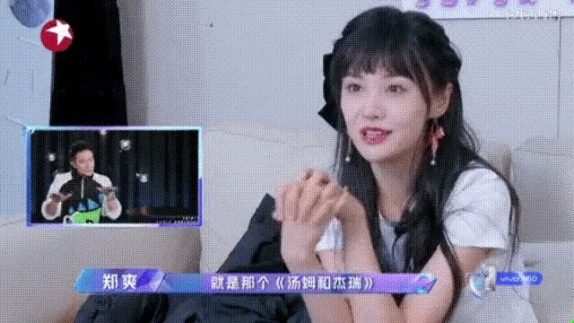 """组图:印小天回应被郑爽说像汤姆猫 称""""决定接受这个设定"""""""