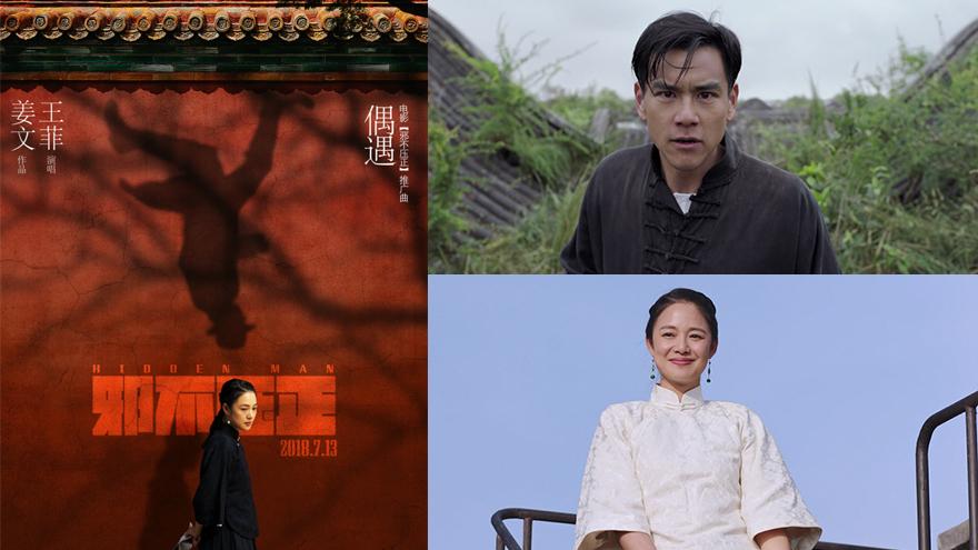 娱乐资讯_新浪娱乐首页_娱乐新闻_新浪网