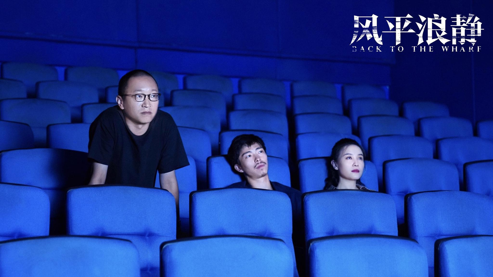 导演李霄峰与宋佳和章宇在拍摄现场