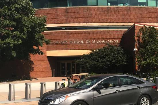 明尼苏达大学卡尔森管理学院