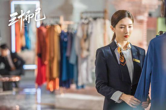 《三十而已》剧照,职场中的王漫妮