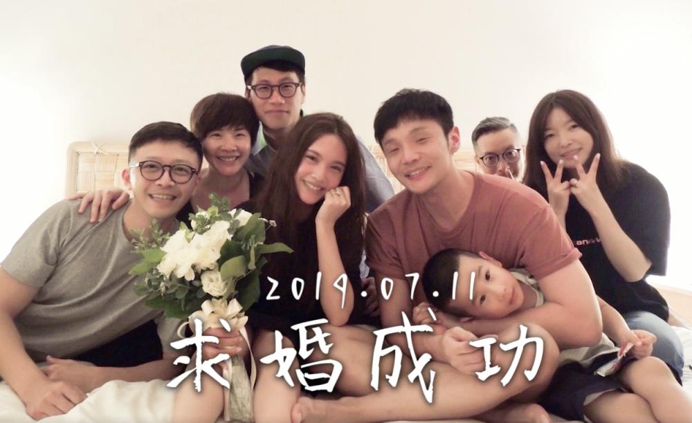 杨丞琳首晒求婚视频
