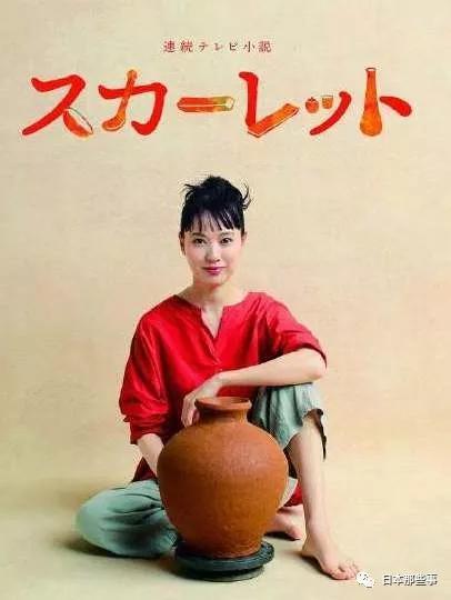 户田惠梨香迈入30代 主演晨间剧迎来再次闪耀