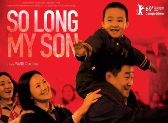 图说:上海出品的影片《地久天长》荣获第28届上海影评人奖年度华语十佳影片官方图