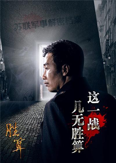 主演:柳云龙、苏青、梁冠华、李立群等