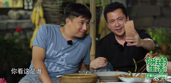 《憧憬的生活》中的黄磊与王中磊 图源《憧憬的生活》
