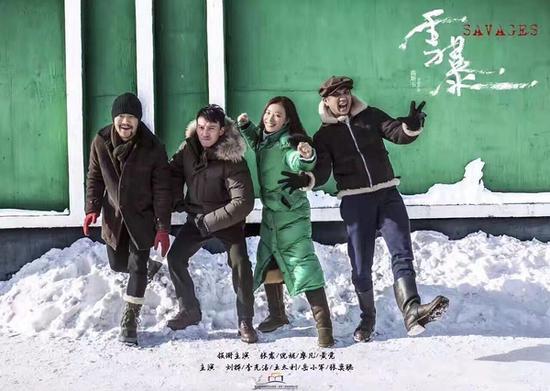 《雪暴》三位男主廖凡、张震、黄觉与女主倪妮