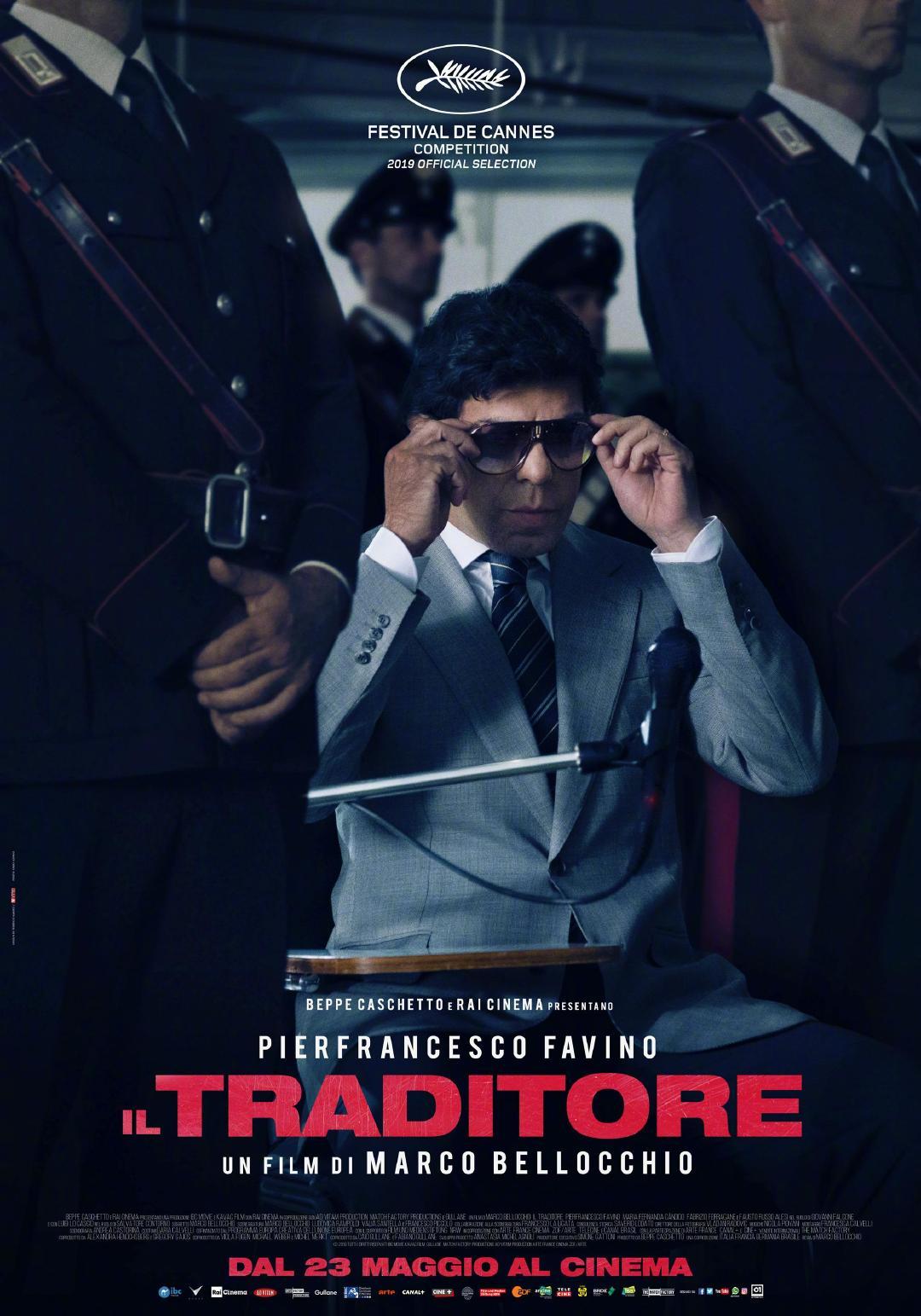 电影《叛徒》海报