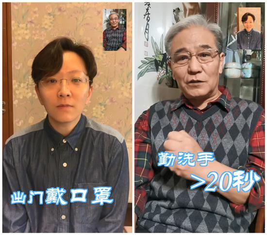 王珮瑜、马志明连线,互相挑醒并传播防护知识